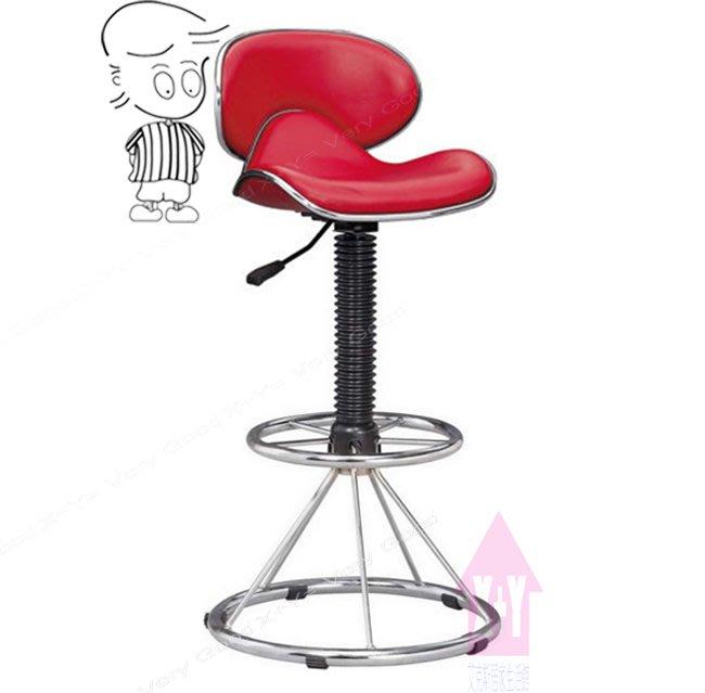 【X+Y時尚精品傢俱】現代吧檯椅系列-TX-222B 吧台椅(雙圈).吧檯椅.造型椅.中島吧檯桌使用.摩登家具