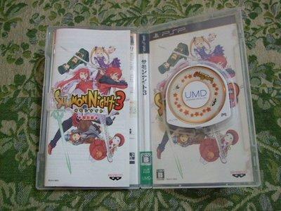 現貨『懷舊電玩食堂』《純正日本原版、附盒書》【PSP】召喚夜想曲 3 Summon Night 3