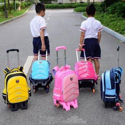 【蘑菇小隊】兒童書包1-3-4-6年級男生兒童6-12周歲小學生女孩六輪防水免洗拖7 DF   免運 維多-MG72687