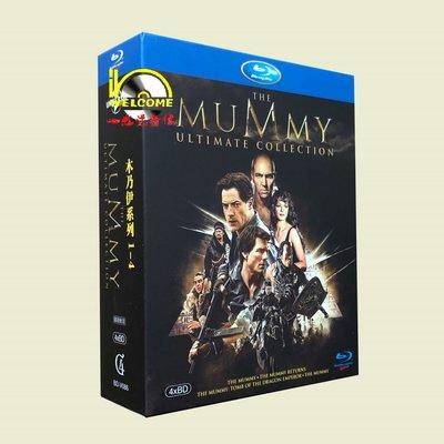 BD藍光電影系列1080P The Mummy 木乃伊系列 四部曲 完整收藏套裝