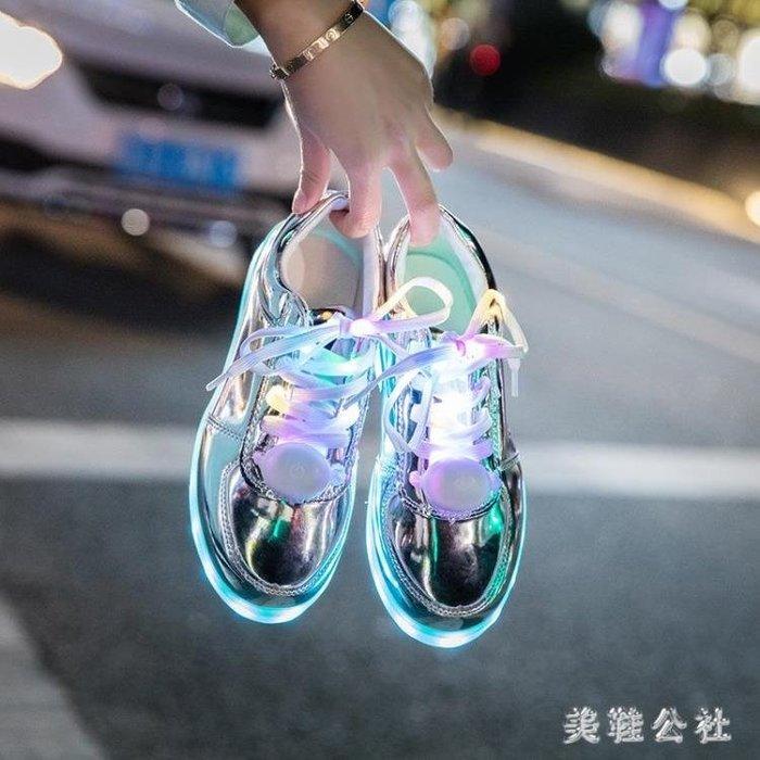 男女usb充電帶燈運動鞋 7-10led亮兒童發光鞋 ZB111