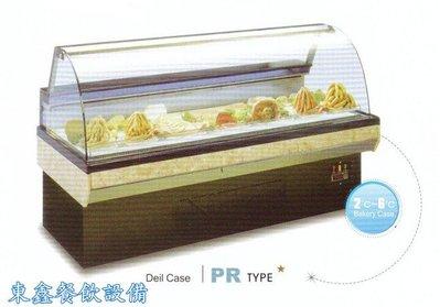 ~~東鑫餐飲設備~~PR後開式生鮮玻璃展示櫃 / 冷藏展示櫥 / 營業用生鮮冷藏展示櫃