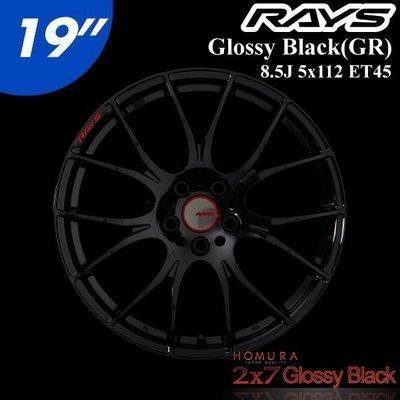 """【Power Parts】RAYS HOMURA 2X7 鋁圈 19"""" 8.5J 5x112 ET45 黑色"""