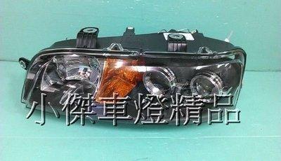 》傑暘國際車身部品《全新 fiat punto 99-03年 原廠型黑框魚眼大燈(無霧燈款)一顆2200元 tyc製
