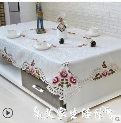 歐式茶幾桌布布藝蕾絲長方形客廳餐桌臺布現代簡約蓋巾茶幾