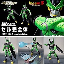 全新 魂限定 SHF BANDAI 魂限定 龍珠 DragonBall Z 斯路 完全體 Perfect Cell Premium color edition