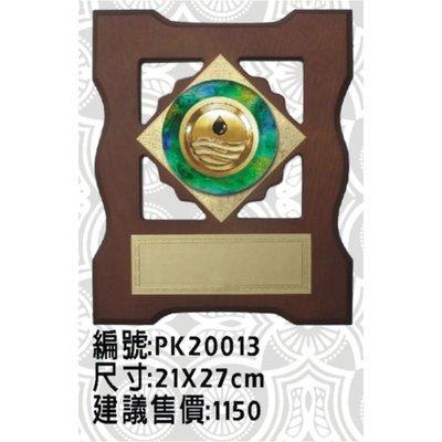 櫥窗式藝品 獎狀框 PK20013