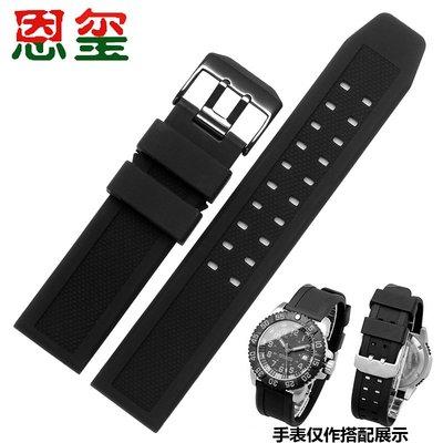 小花花精品店-恩璽硅膠手錶帶軍錶適配魯美諾斯 Luminox 雷美諾時 橡膠錶帶23MM