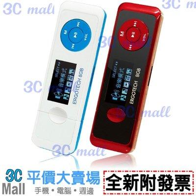 【全新附發票】人因 草莓戀人MP3多功能隨身聽 (UL432)