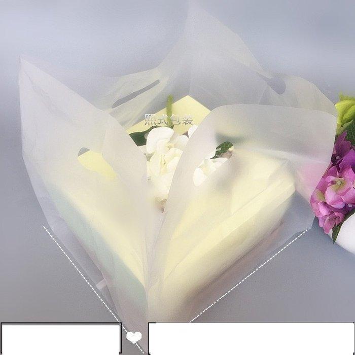奇奇店-7/9/10寸披薩打包外賣袋禮品包裝塑料袋烘焙甜品手提披薩盒袋子#精美設計 #與眾不同 #回頭率更高