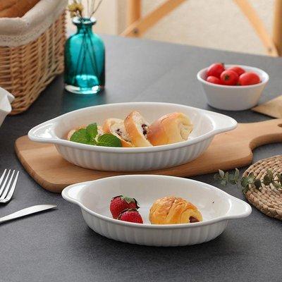 好物多商城 創意菜盤家用烤碗芝士焗飯盤烤盤長方形陶瓷西餐盤子烤箱餐具套裝