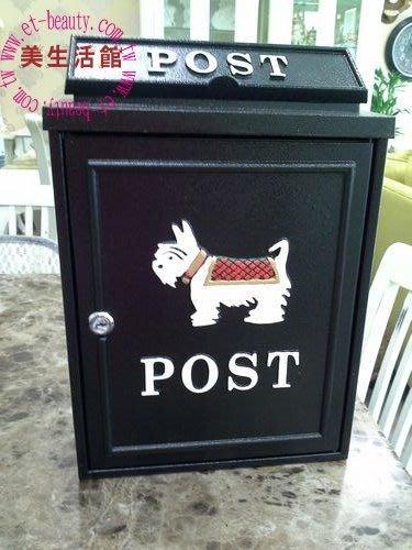 美生活館 --歐式 鑄鋁信箱(附鎖)--可投報章雜誌等---超大款-餐廳民宿店面-狗