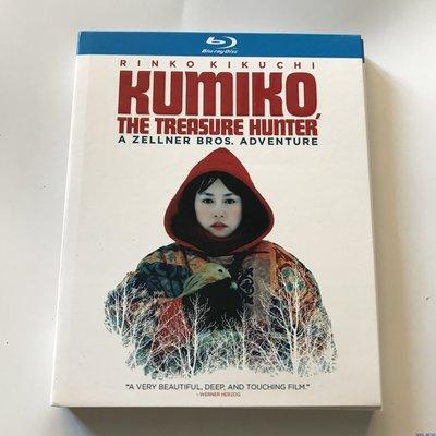 寶藏獵人久美子 劇情電影藍光BD高清1080P收藏版 繁體中字  全新盒裝