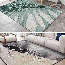 【栗家生活】地毯 地毯客廳茶幾墊現代簡約臥室沙發可愛房間床邊毯滿鋪家用地墊-82229