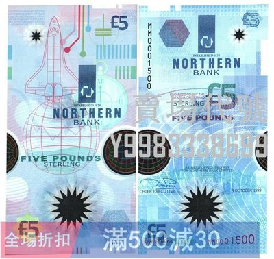【歐洲】全新UNC 北愛爾蘭5鎊塑料鈔  紀念幣 收藏幣千禧紀念鈔 2000年 P-203b