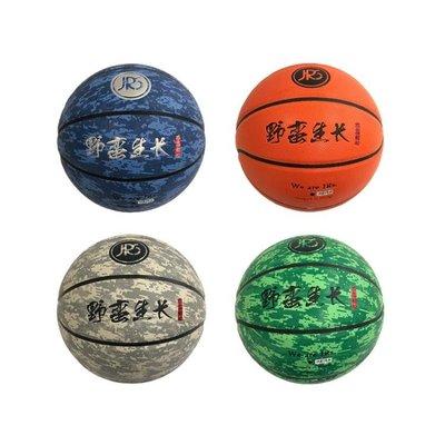 JRS原創 野蠻生長籃球 虎撲復刻迷彩室內外pu皮耐磨訓練籃球7號球