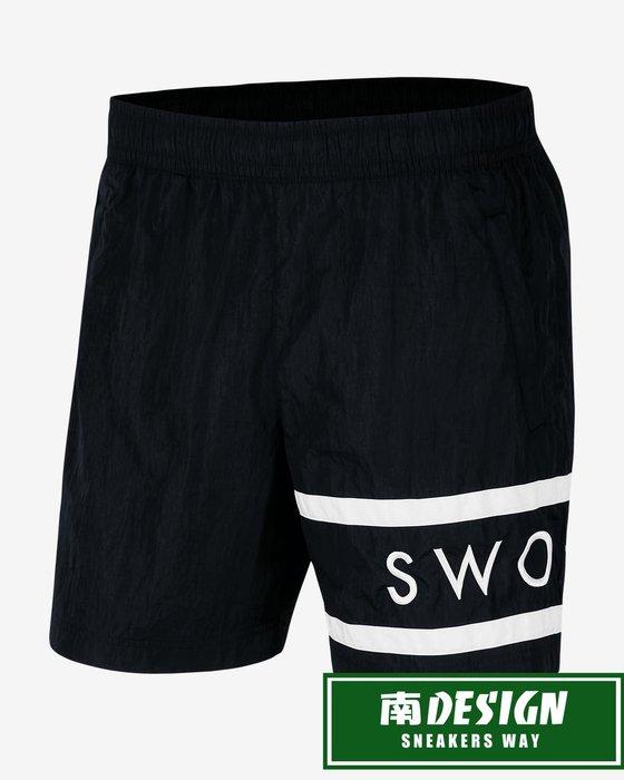 南◇2020 8月 NIKE SWOOSH NSW 黑色 刺繡 抽繩 鬆緊帶 拉鍊口袋 運動短褲 CZ1745-010