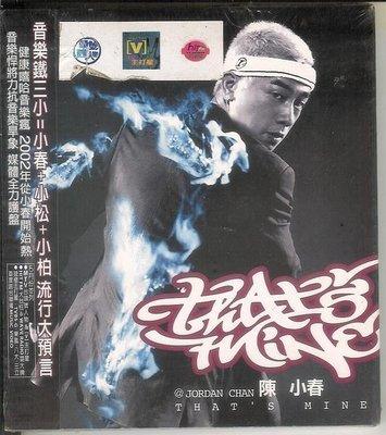 陳小春THAT S MINE國語CD 全新未拆封