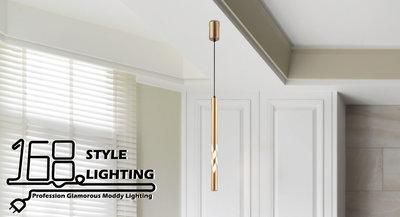 【168 Lighting】落葉印紋-單燈《LED吊燈》(兩色)金色GE 81094-4
