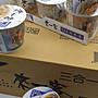來一客杯麵(鮮蝦魚板風味) 24入/箱 鮮美湯頭 清爽風味 好攜帶 方便沖泡 解餓