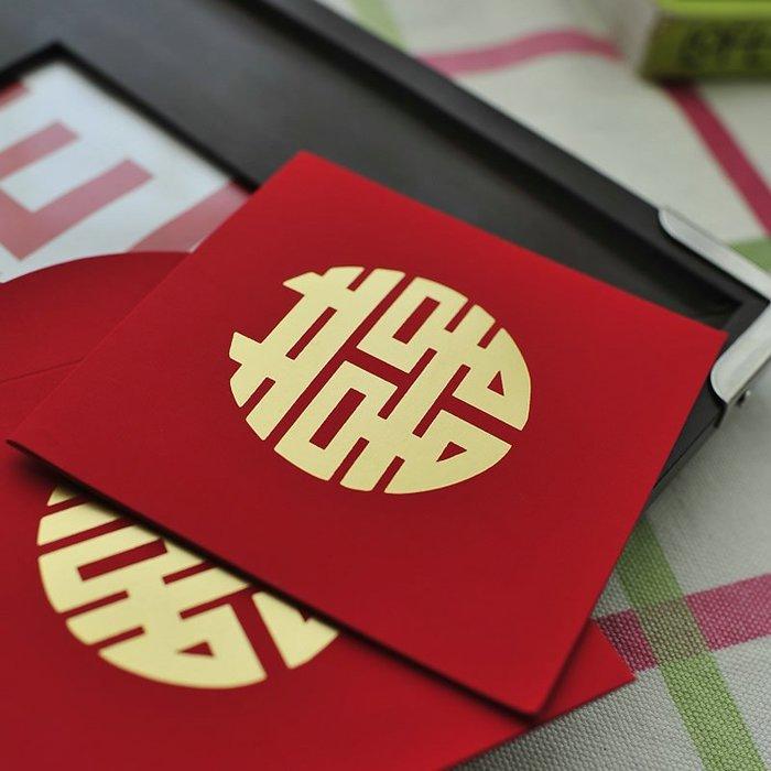 衣萊時尚-熱賣款  紅包結婚創意 圓形喜字婚禮紅包大小號 利是封
