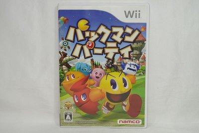 日版 Wii 小精靈派對 Pac-Man Party