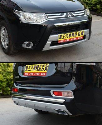【車王小舖】三菱 Mitsubishi 2015年 Outlander前保桿+後保桿 Outlander運動款前後保桿