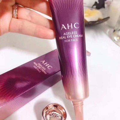 韓國新款AHC第7代眼霜30ml