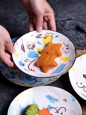【AMAS】-北歐涂鴉陶瓷盤子水果盤早...