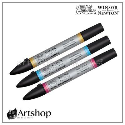 【Artshop美術用品】英國 winsor&newton 溫莎牛頓 雙頭水彩麥克筆 單支 36色可選