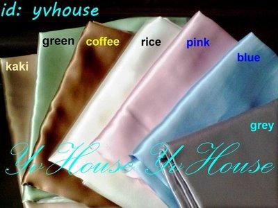==YvH==PillowCase Silk 台灣長纖絲緞 **不挑色隨機出貨**  全絲緞信封型薄枕套一個 台灣製