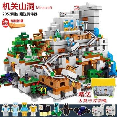 組裝積木兼容我的世界積木村莊房子6兒童7男孩子8拼裝益智10-12歲玩具wy