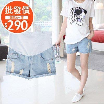 【愛天使孕婦裝】92219韓版淺色刷破牛仔短褲 孕婦褲(可調腰圍) dm29