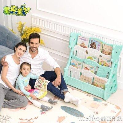 兒童書架簡易書架落地置物架寶寶書架兒童...