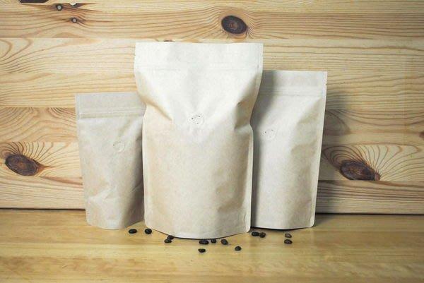 NBZ201_高級淡色牛皮紙_壹磅用_夾鍊站立袋_專業咖啡袋_加裝進口_排氣閥 (100入)CandyMan