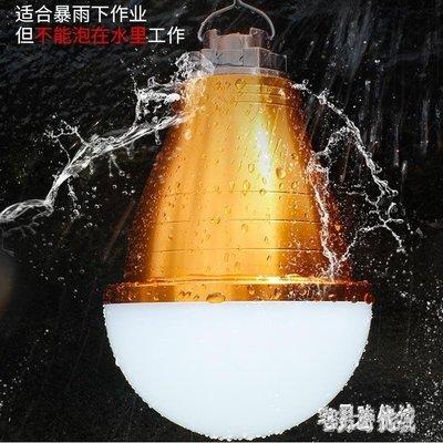 營燈 露營燈led夜市擺攤燈可充電燈泡地攤超亮應急戶外燈野營帳篷馬燈 CP3233