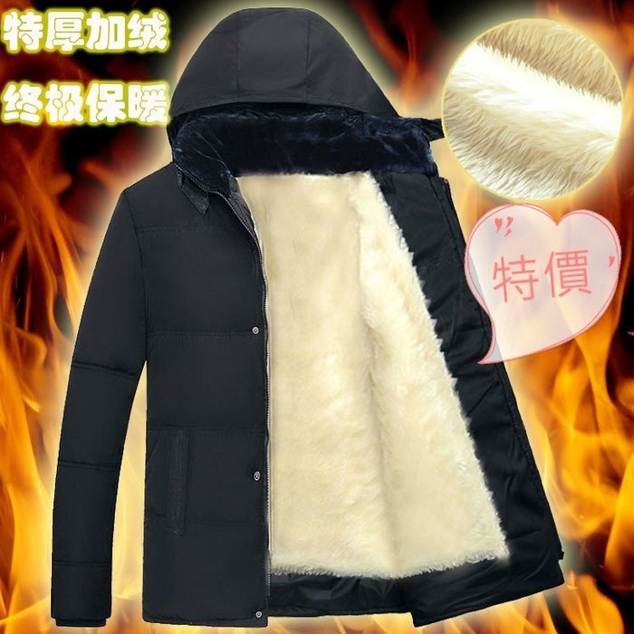 東大門平價鋪 中老年男士外套,男裝棉服加厚中年羽絨棉襖子,男爸爸冬裝