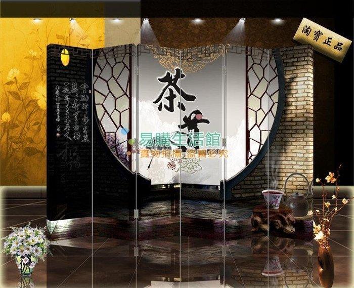 中式家具屏風隔斷玄關家居時尚折屏酒店茶道24【單扇防水】