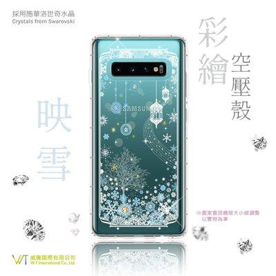 【WT 威騰國際】Samsung Galaxy S10+_『映雪』施華洛世奇水晶 彩繪空壓 軟殼 保護殼