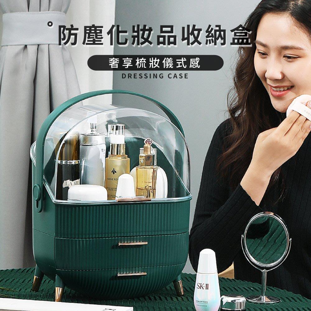 【IDEA】小資女專屬防塵化妝品收納盒【EG-001】