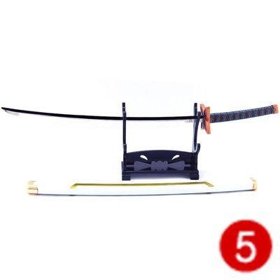 【現貨 - 送刀架】『 蟲蛀蝴蝶忍 』25.5cm ( 日輪刀 ) 刀 劍 槍 武器 兵器 模型 非鬼滅之刃