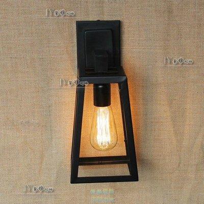「源燈飾」LOFT美式復古鐵藝愛迪生墻壁燈通道陽台門口玻璃箱工業壁燈Y.P.1254