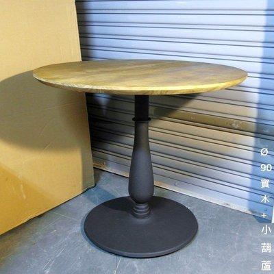 【台大復古家居】歐式小酒吧 羅馬柱 鑄鐵桌【Bistro_Brasserie Table】啤酒屋 Bistrot 葫蘆桌