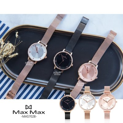 【完全計時】手錶館│MaxMax氣質時...