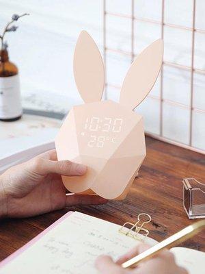 咪兔子小鬧鐘兒童多功能創意學生用靜音床頭女可愛電子聲控智能
