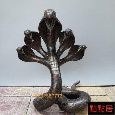 【點點居】純銅眼鏡蛇仿古銅雕 五頭眼睛王蛇 蛇仙蛇神銅蛇風水神獸擺件DDJ1866