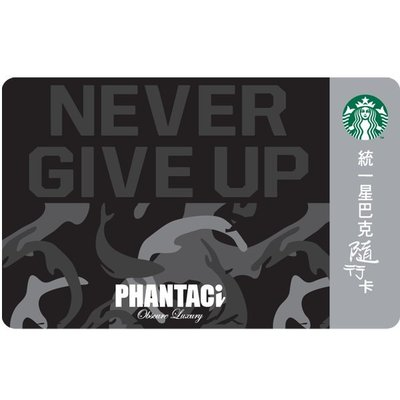 Starbucks Coffee 統一星巴克 - Starbucks X PHANTACi 隨行卡/限量聯名商品