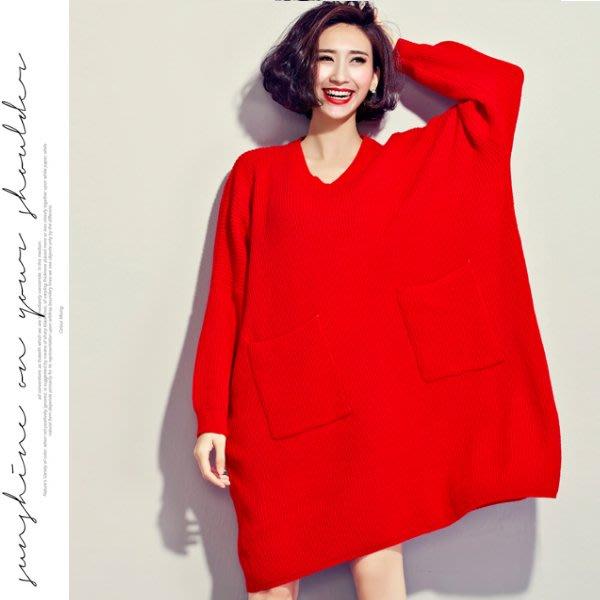 享瘦衣身中大尺碼【B9111】時尚寬版口袋造型長版毛衣&連衣裙二穿