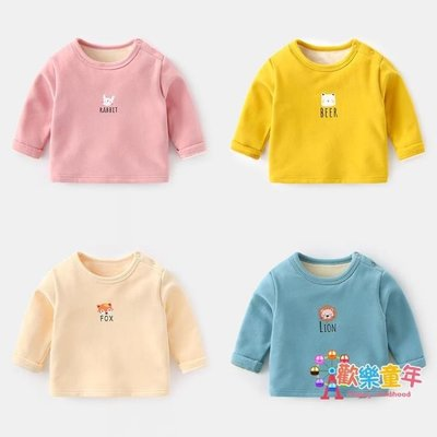 新生兒t恤衣服冬季男寶寶刷毛加厚上衣6個月女嬰兒保暖打底衫冬裝