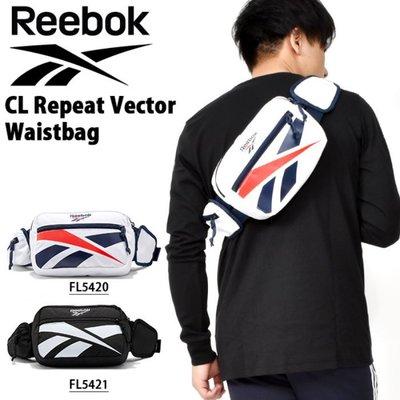 =CodE= REEBOK REPEAT VECTOR WAISTBAG 拉鍊腰包(白 黑) FL5420 FL5421